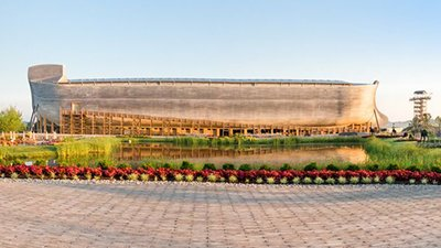 Record-Setting Day at the Ark Encounter