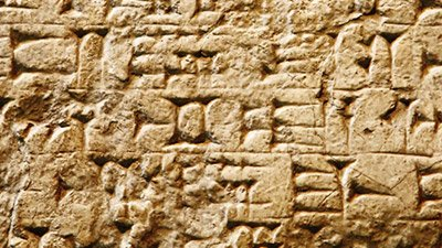 The Mesopotamian Deluge Accounts: Neither History Nor Revelation