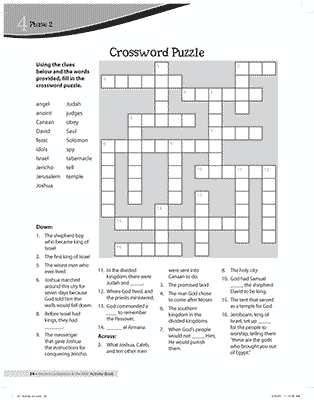 Israel Crossword