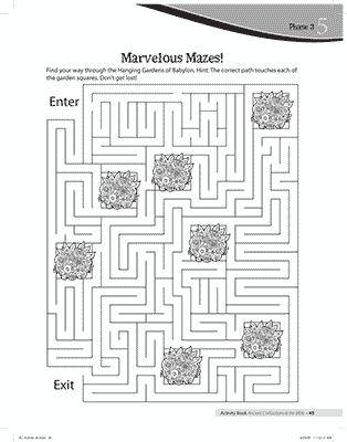 Babylonian Garden Maze