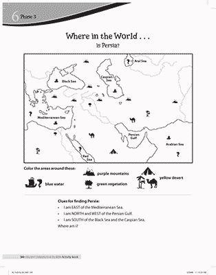 Where in the World is Persia?