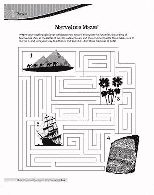 Egypt Maze