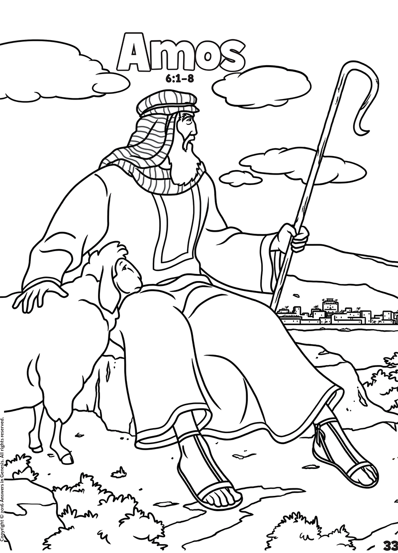 amos - Hebrews 13 8 Coloring Page