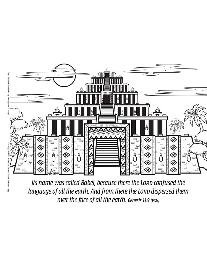 Genesis 11:9 Babel