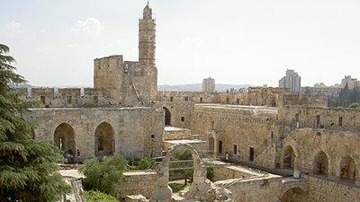 Jesus' Ministry in Israel
