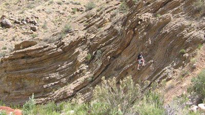Rock Layers Folded, Not Fractured