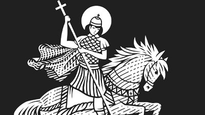 Who Was St. George?