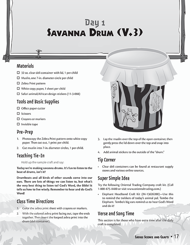 Savanna Drum