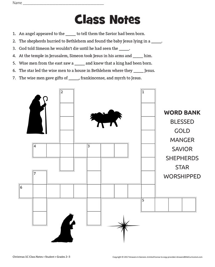 joy of christmas crossword - Christmas Crossword Answers