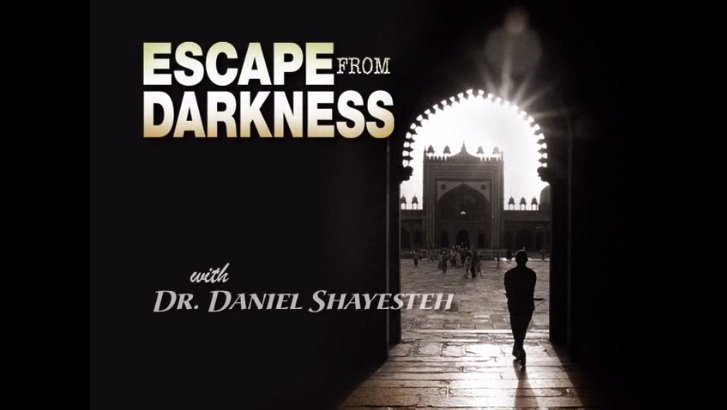 Daniel Shayesteh Testimony