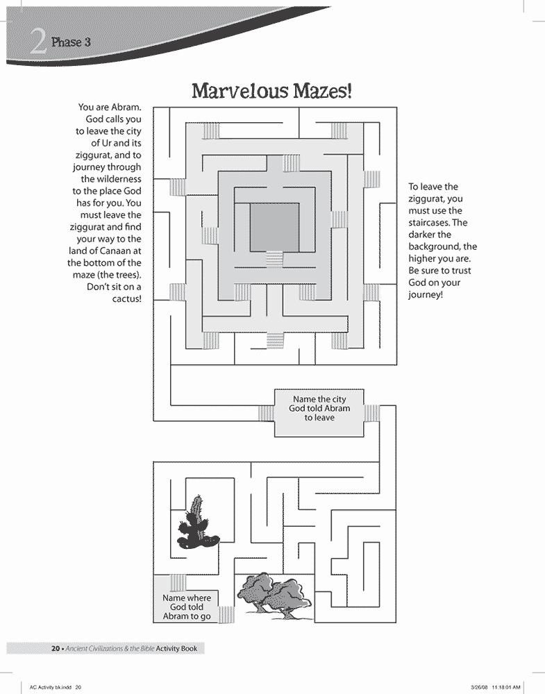 Ziggurat Maze