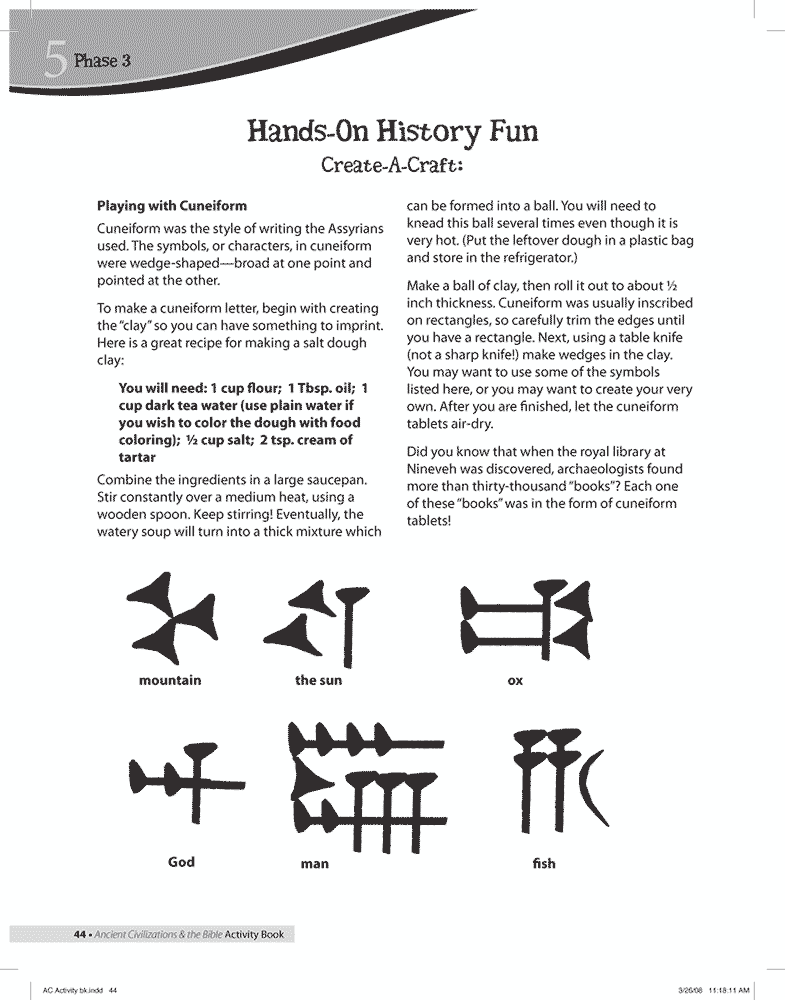 Cuneiform Craft