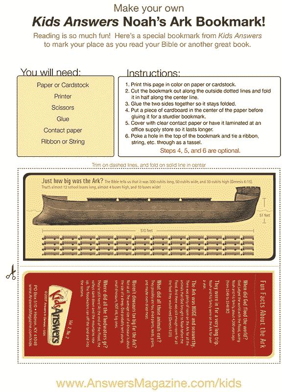 Noah's Ark Bookmark