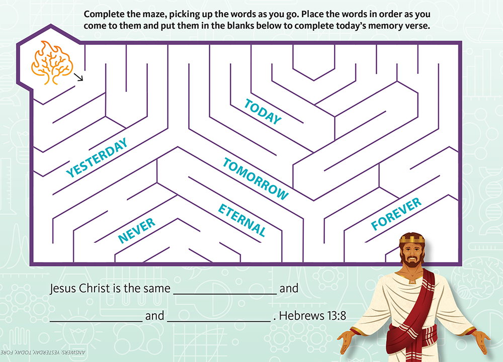 Jesus Is Eternal Maze
