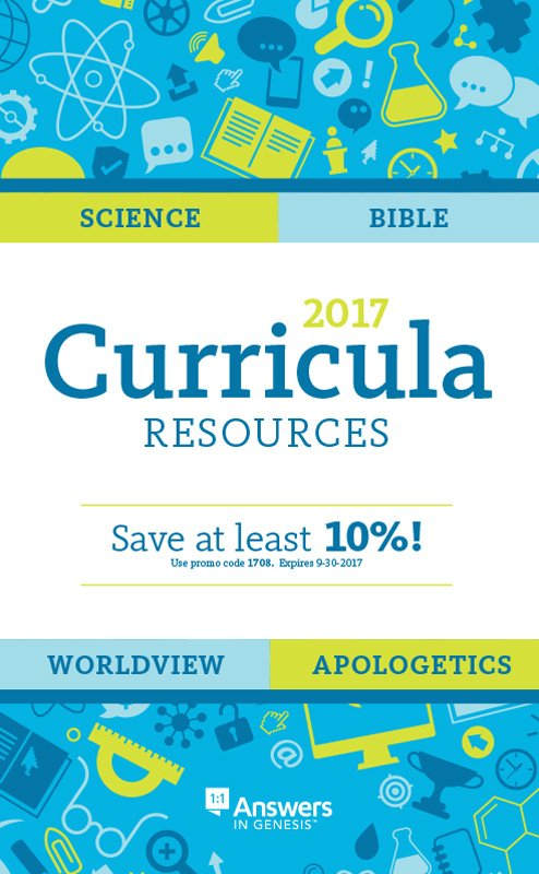 2017 Curriculum Guide