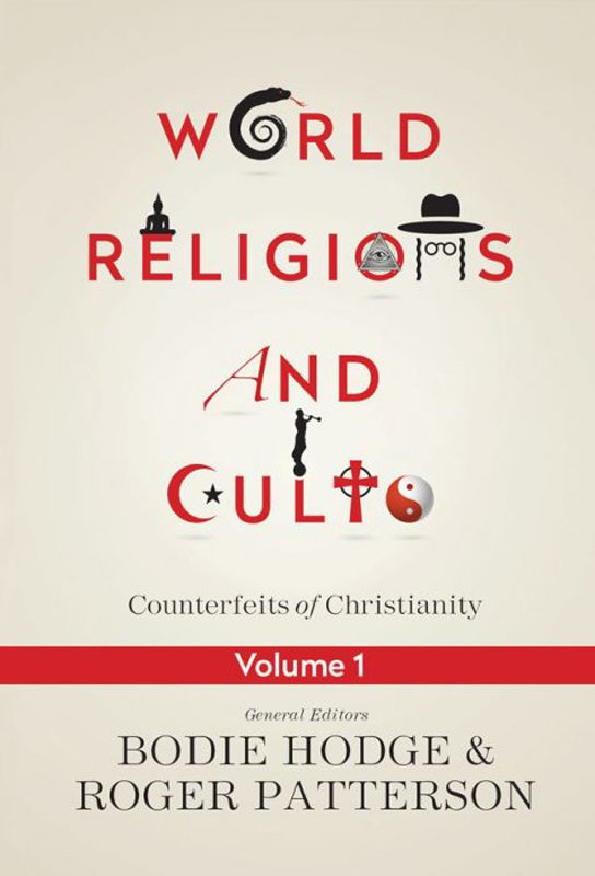 World Religions and Cults Vol  1