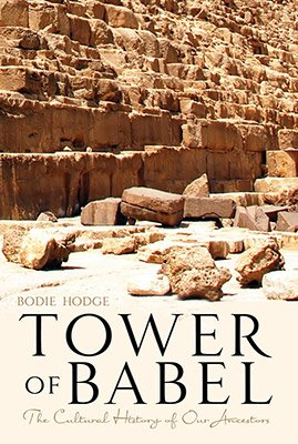 Tower of Babel: eBook
