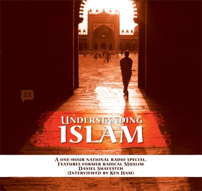 Understanding Islam - Audio Download