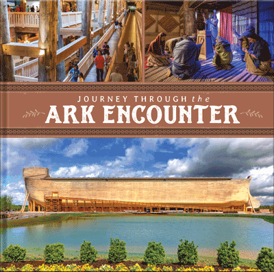Journey through the Ark Encounter