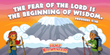 Camp Kilimanjaro VBS: Scene Setter - Theme Verse
