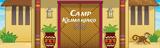 Camp Kilimanjaro VBS: Scene Setter - Hut