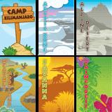 Camp Kilimanjaro VBS: Scene Setter - Climate Zones: PDF