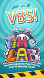 Time Lab VBS: Promotional Cards