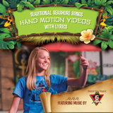 Mystery Island VBS: Traditional Hand Motion Videos Bundle