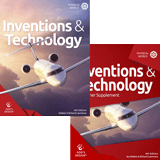 God's Design for the Physical World: Inventions and Technology Teacher and Student Pack
