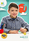 ABC: Grade 2 – Grade 3 Teacher Kit Year 1 (KJV): Unit 1
