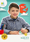 ABC: Grades 2–3 Teacher Kit (KJV): Unit 2