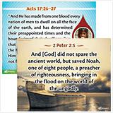 ABC Sunday School (Y1): Memory Verse Posters - Grades 1–6: Quarter 3