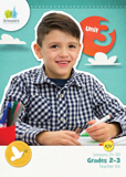 ABC: Grades 2–3 Teacher Kit (KJV): Unit 3