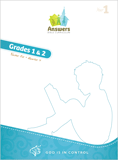 ABC: Grades 1 & 2 Teacher Kit Y1 Q4: Print