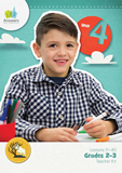 ABC: Grades 2–3 Teacher Kit: Unit 4