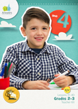 ABC: Grades 2–3 Teacher Kit (KJV): Unit 4