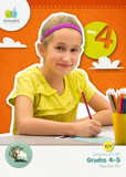 ABC: Grades 4–5 Teacher Kit (KJV): Unit 4