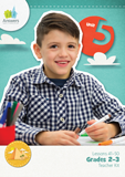 ABC: Grades 2–3 Teacher Kit: Unit 5