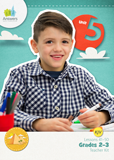 ABC: Grades 2–3 Teacher Kit (KJV): Unit 5