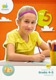 ABC: Grades 4–5 Teacher Kit (KJV): Unit 5