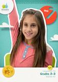 ABC: Grades 2–3 Teacher Kit (KJV): Unit 7