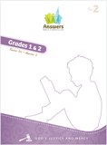 ABC: Grades 1 & 2 Teacher Kit Y2 Q3: Print