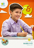 ABC: Grades 4–5 Teacher Kit (KJV): Unit 8