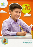 ABC: Grades 4–5 Teacher Kit: Unit 10
