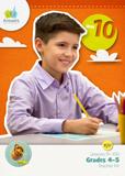 ABC: Grades 4–5 Teacher Kit (KJV): Unit 10