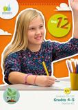 ABC: Grades 4–5 Teacher Kit (KJV): Unit 12