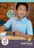 ABC: Middle School Teacher Kit (KJV): Unit 12
