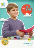 ABC: Grades 2–3 Teacher Kit (KJV): Unit 14