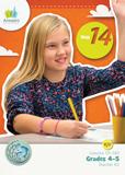 ABC: Grades 4–5 Teacher Kit (KJV): Unit 14