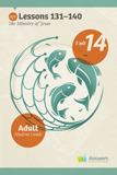 ABC: Adult Student Guide (KJV): Unit 14